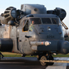RAF Cosford MH-53 Delivery Feature Report